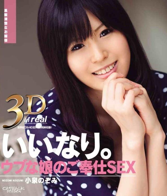 Watch 3D CATWALK POISON 16 ~Obedient Sex~ > Nozomi Koizumi Creampie > mirxxx.net&#8221;/></p> <p>Title : <a href=