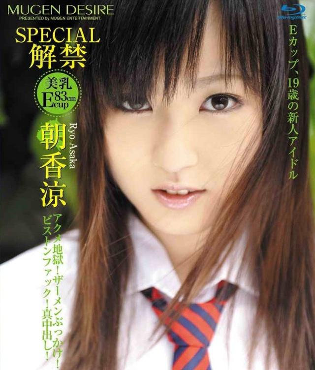 Watch Desire 16 > Ryo Asaka Handjob > mirxxx.net&#8221;/></p> <p>Title : <a href=