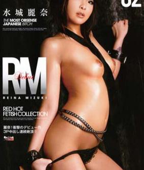 レッドホットフェティッシュコレクション Vol.82美月れいなハードコア:adult-rip.comをご覧ください!