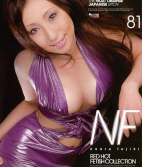 Watch Red Hot Fetish Collection Vol 81 /> Noeru Fujiki Fingering > mirxxx.net&#8221;/></p> <p>Title : <a href=