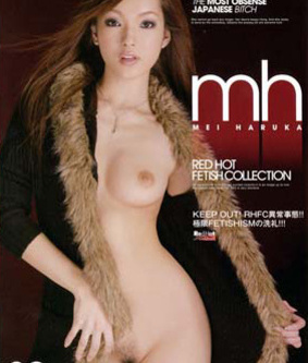 Watch Red Hot Fetish Collection Vol 80 > Mei Haruka Toys > mirxxx.net&#8221;/></p> <p>Title : <a href=