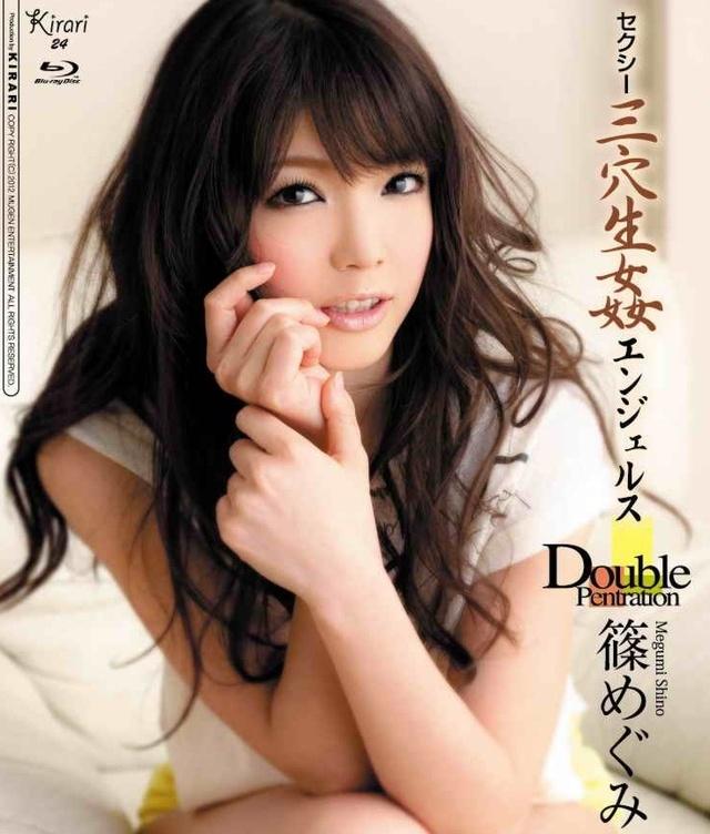 Watch KIRARI 24 > Megumi Shino Creampie > mirxxx.net&#8221;/></p> <p>Title : <a href=
