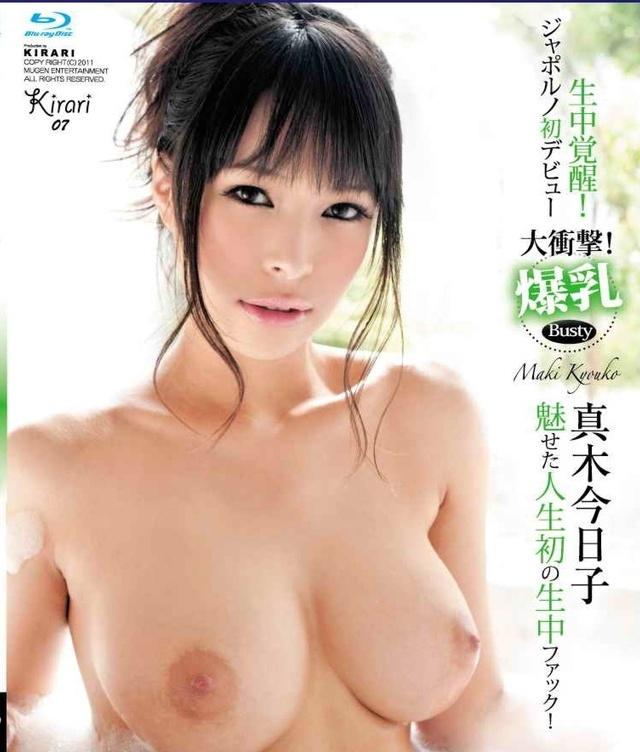 真木今日子主演のKIRARI 07をBDビデオでダウンロード