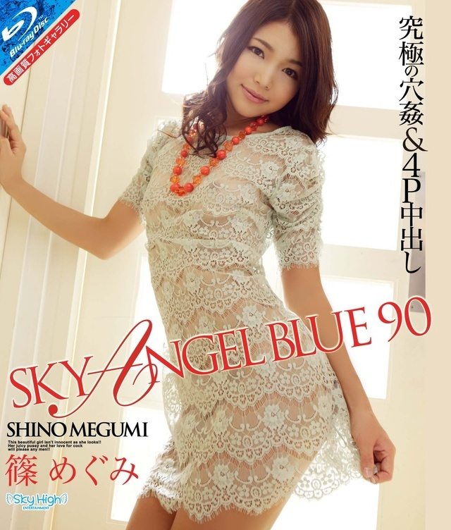Watch Sky Angel Blue Vol.90 /> Megumi Shino Toys > mirxxx.net&#8221;/></p> <p>Title : <a href=
