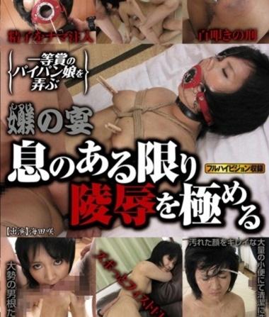 海田咲 - フルロード79 初アナル海田咲ハードコア:adult-rip.comをご覧ください!