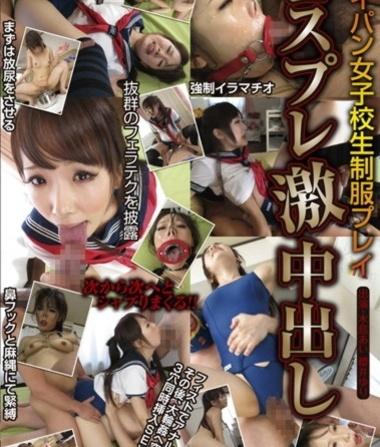 "Watch Nakadashi School Girl Uniform Cosplay Intense Play Shaved > Yuri Sakurai Hardcore > mirxxx.net""/></p> <p>Title : <a href="
