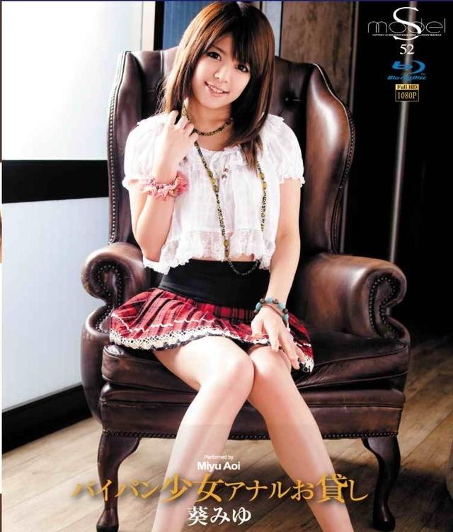 "Watch S Model 52 > Miyu Aoi Hardcore > mirxxx.net""/></p> <p>Title : <a href="