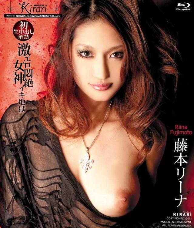 藤本リーナ主演のKIRARI 05をBDビデオでダウンロード