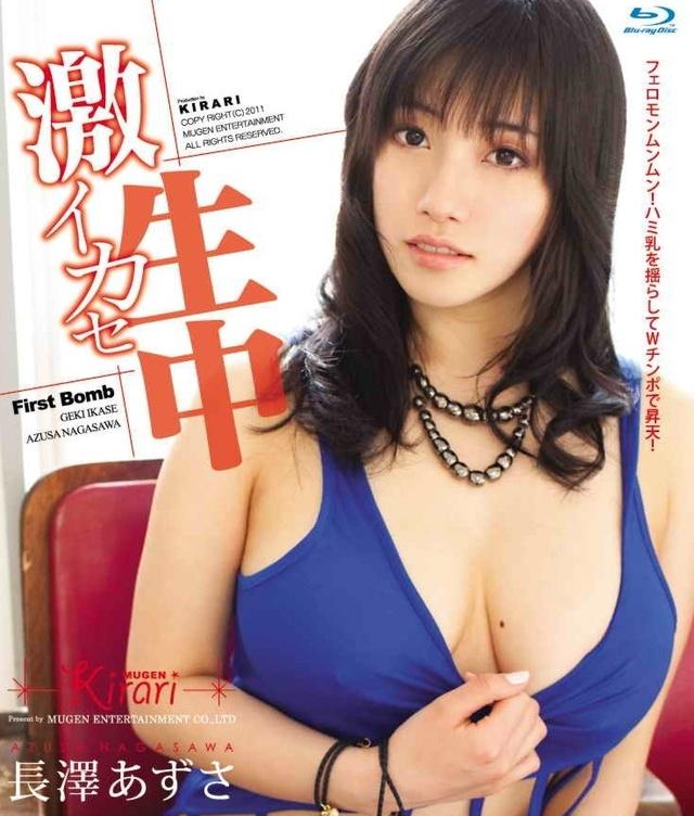 """Watch KIRARI 01 > Azusa Nagasawa Hardcore > mirxxx.net""""/></p> <p>Title : <a href="""