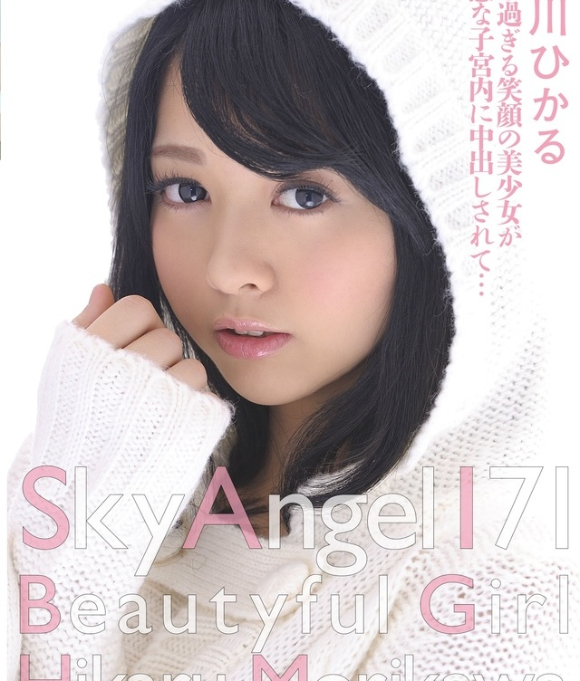 Sky Angel Vol.171 DVD