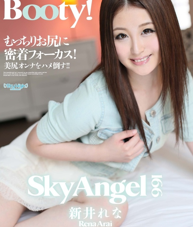 Watch Sky Angel Vol.166 > Rena Arai Group Sex > mirxxx.net&#8221;/></p> <p>Title : <a href=