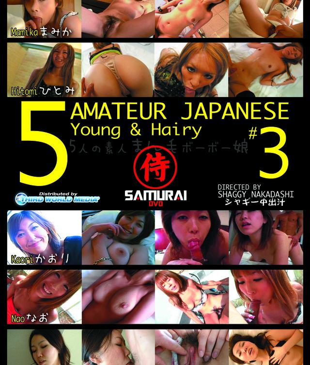 白石なお主演の5 アマチュア ジャパニーズ Vol.3をBDビデオでダウンロード