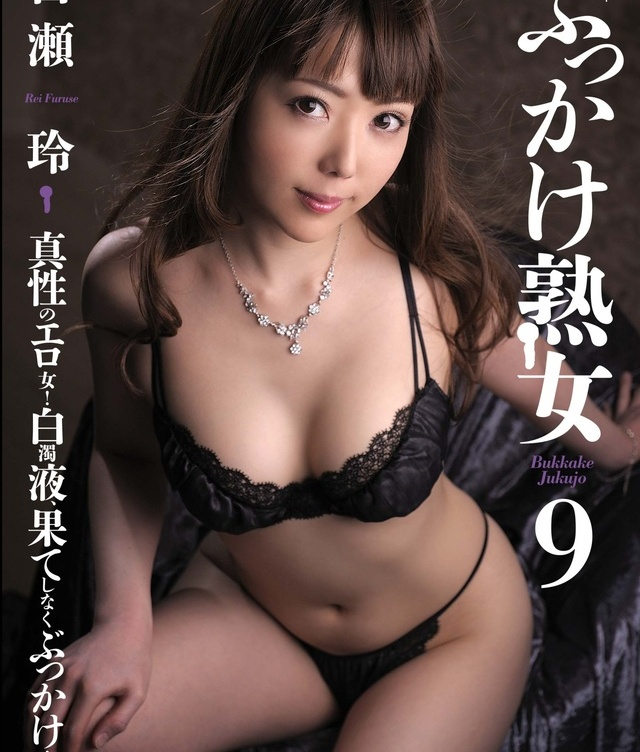 Watch Sky Angel Blue Vol.119 > Rei Furuse Lingerie > mirxxx.net&#8221;/></p> <p>Title : <a href=