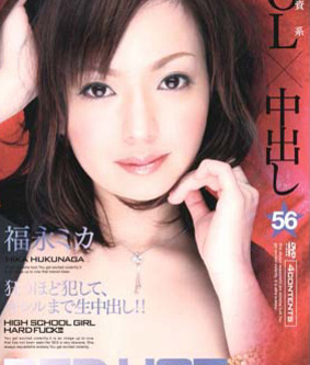 Red Hot Fetish Collection Vol 56 DVD
