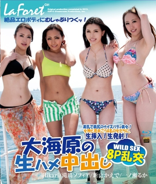 ラフォーレ ガール Vol.10滝川ソフィアグループ:adult-rip.comをご覧ください!