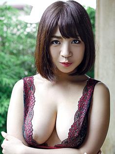 Wakaba Onoue