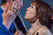 Sexy bondage session with Asian milfRina Uchimura Photo 5