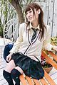 Teen in Asian stockings, outdoor solo pleasuring  Photo 11