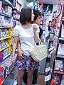 Japanese amateur sex in public withRan Minami Photo 2
