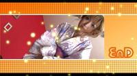 CATWALK POISON 11 : Yuki Mizuho (Miyu Kousaka) - Video Scene 5, Picture 175